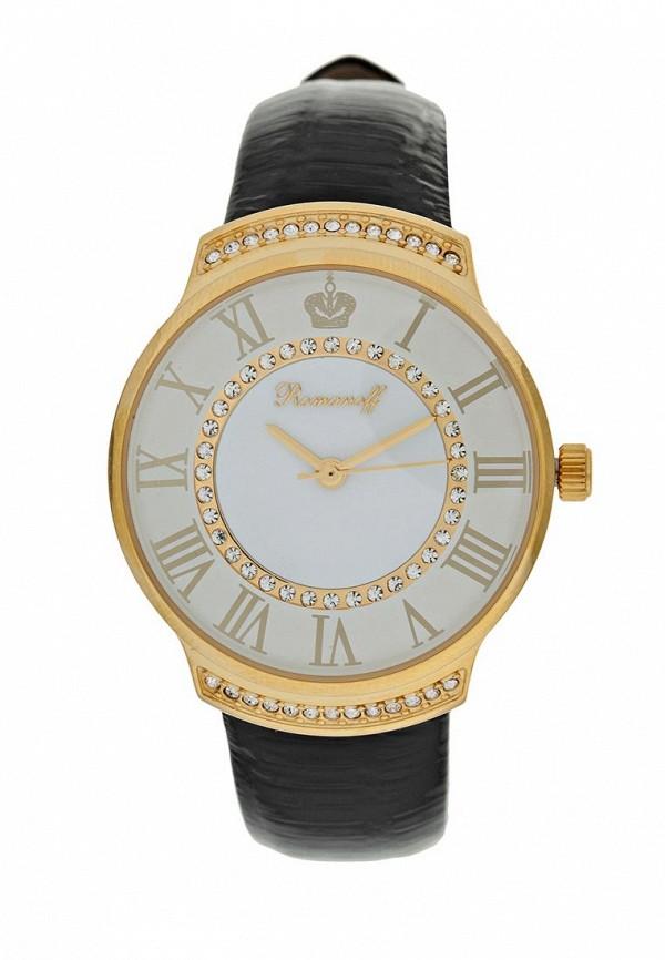 Часы Romanoff 4814A1BLL