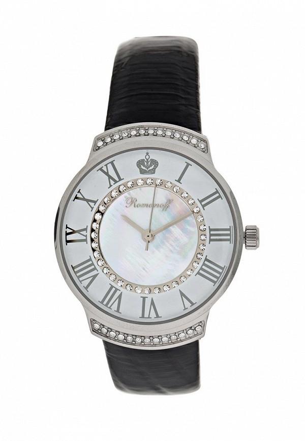 Часы Romanoff 4814G1BLL