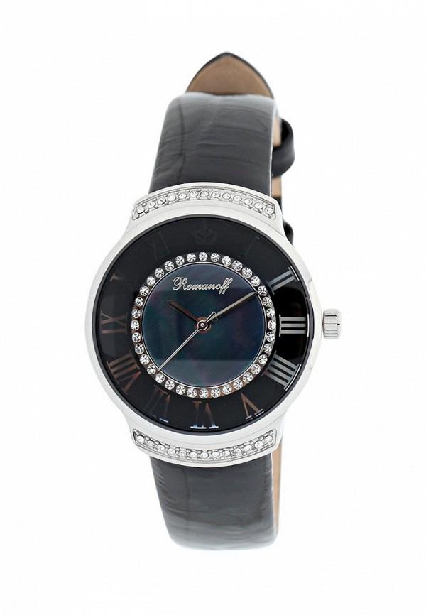 Часы Romanoff 4814G3BLL