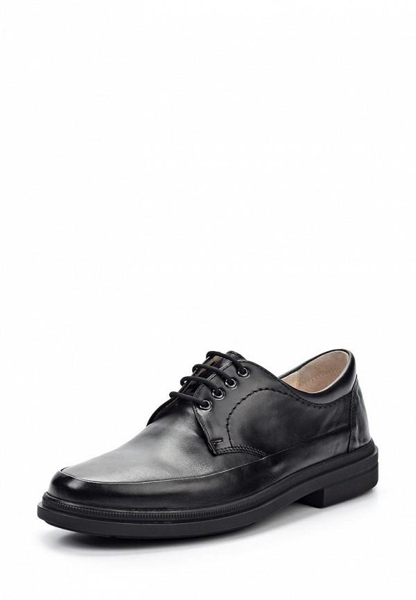 Купить Обувь Саламандер
