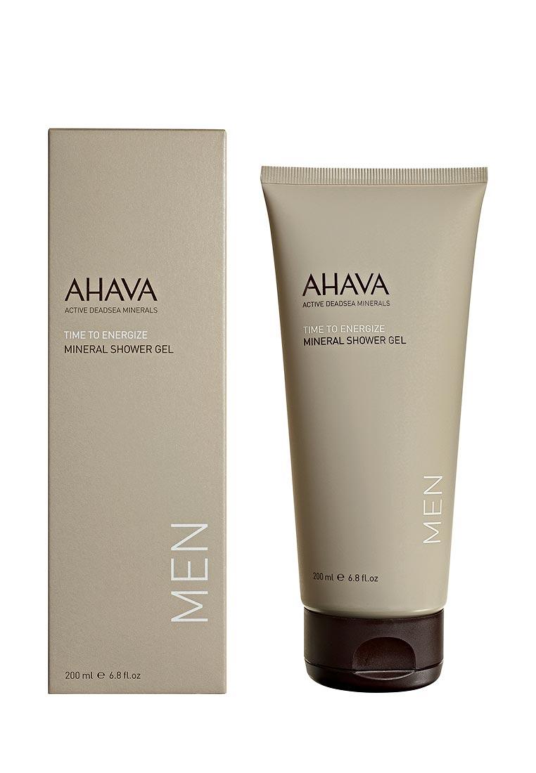 Ahava Time To Energize Минеральный для душа 200 мл ahava минеральный гель для душа