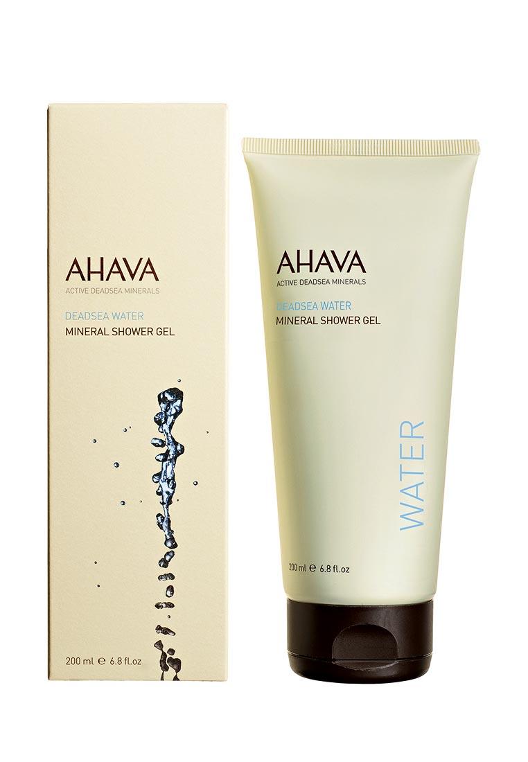 Ahava Deadsea Water Минеральный для душа 200 мл пилинг для тела ahava deadsea water 200 мл