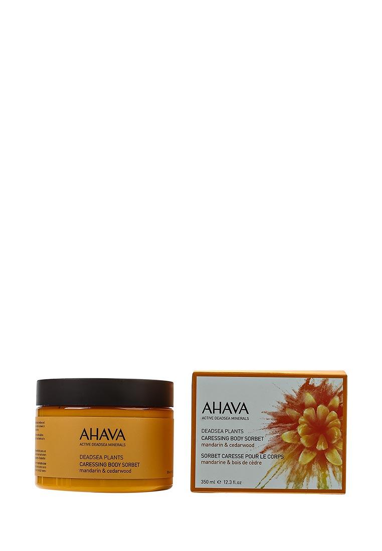 Ahava Deadsea Plants Нежный  для тела мандарин и кедра 350 мл пилинг для тела ahava deadsea mud 200 мл