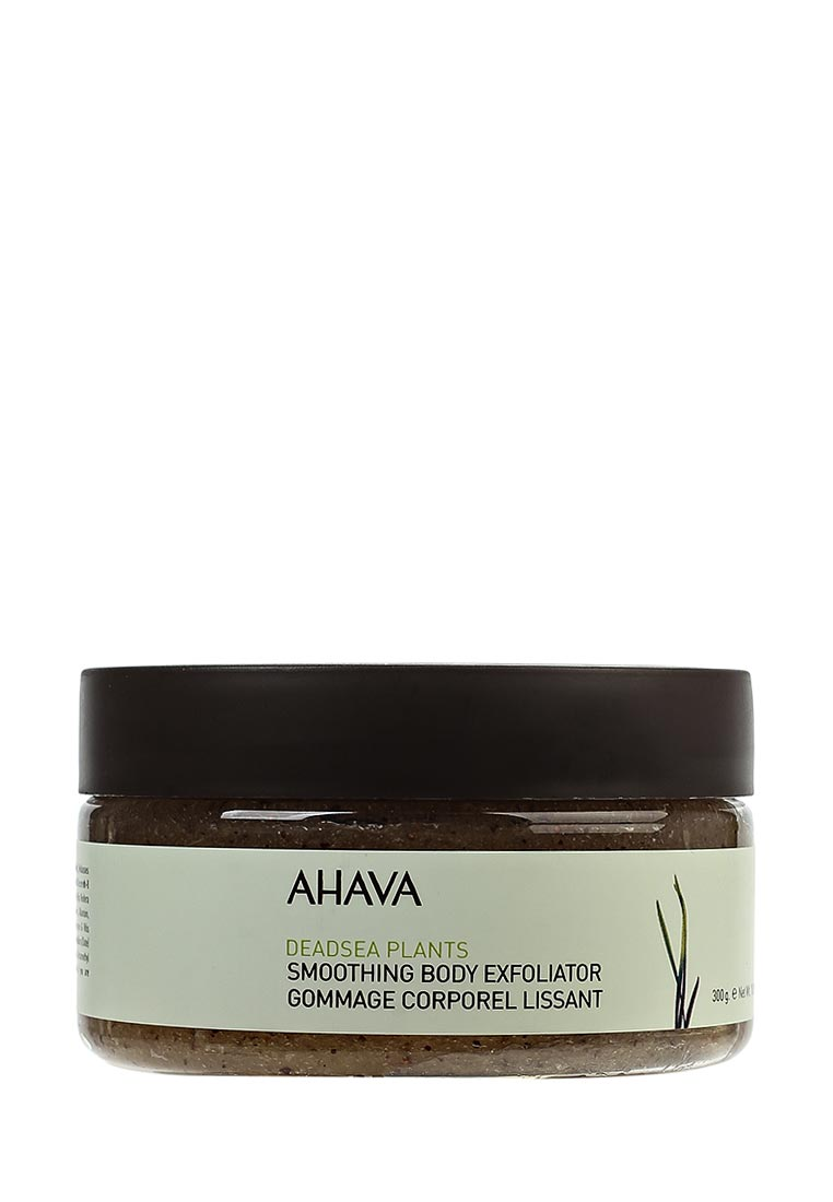 Ahava Deadsea Plants Разглаживающий для тела 235 мл пилинг для тела ahava deadsea water 200 мл
