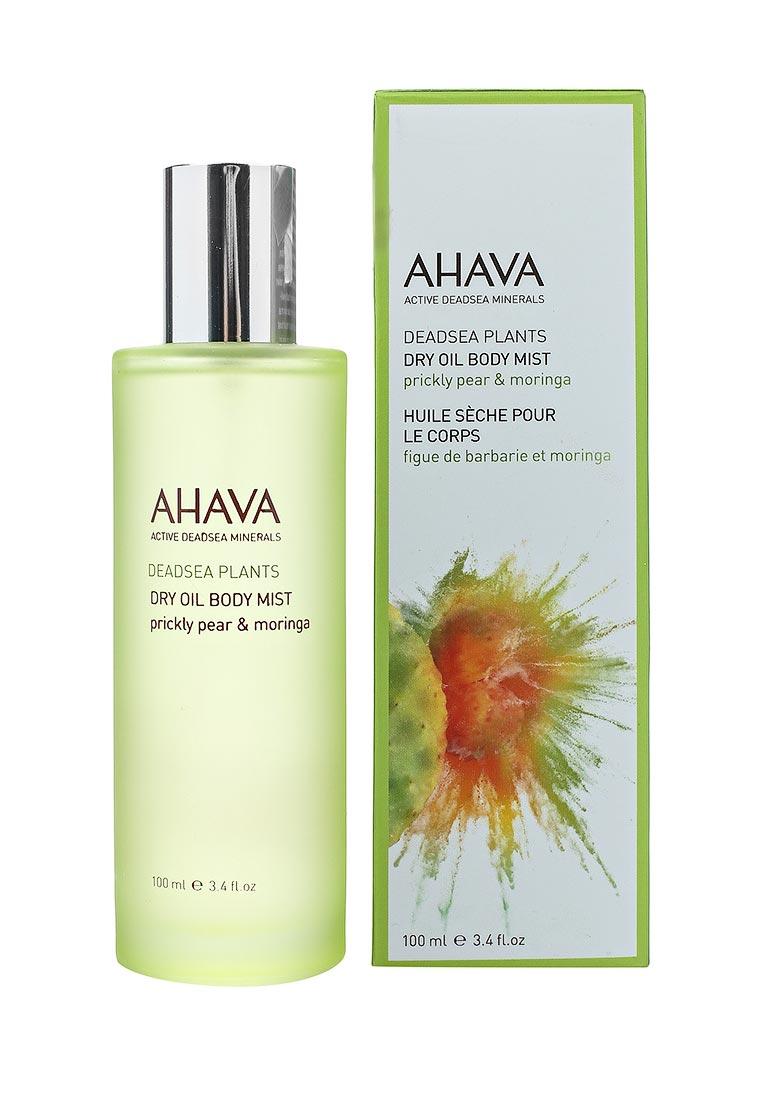 Ahava Deadsea Plants Сухое для тела опунция и моринга 100 мл пилинг для тела ahava deadsea mud 200 мл