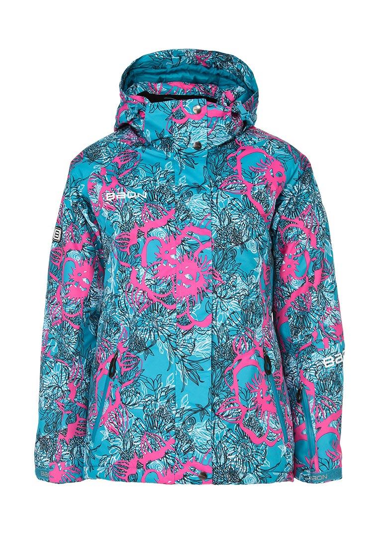 Горнолыжные Куртки Женские Купить