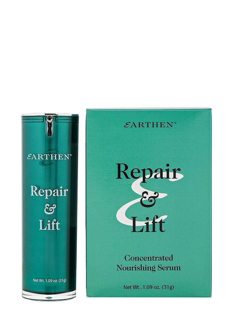 Earthen ультрапитательная для сияния кожи эксперт сияния сыворотка корректор для сияния и цвета