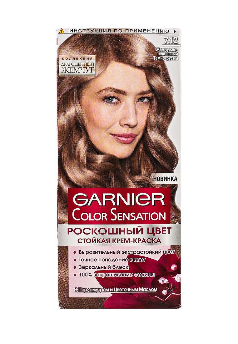 Краска волос жемчужно русый