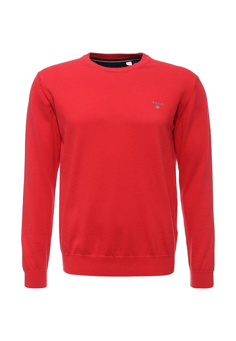 Красный Джемпер Купить С Доставкой