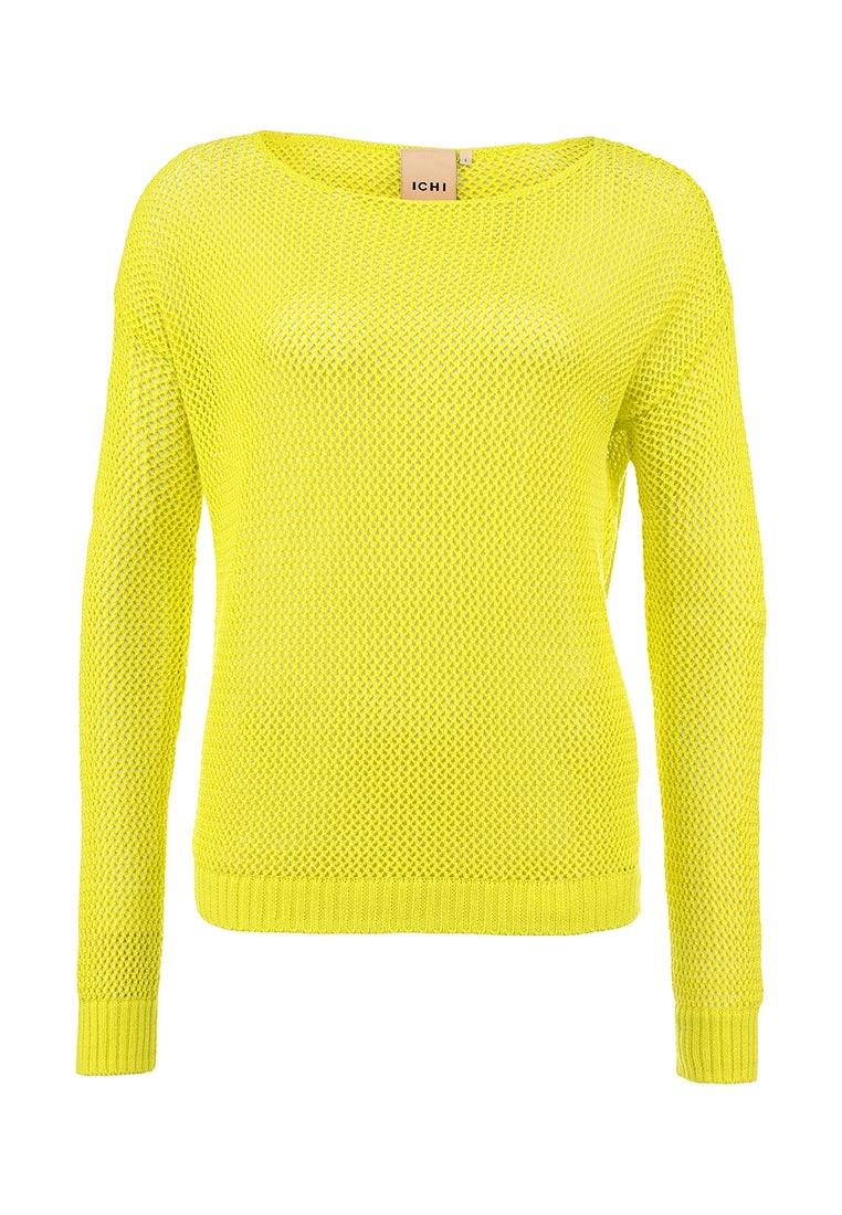 Желтый Джемпер Купить