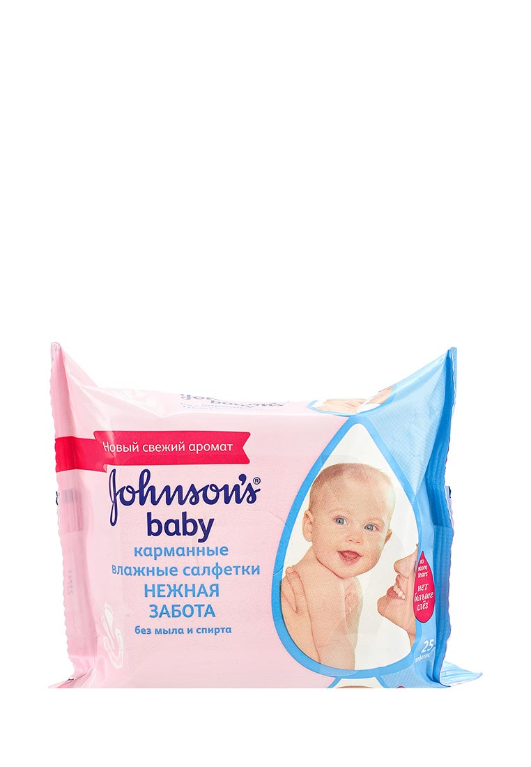 Johnson & Johnson Johnson's baby Карманные влажные Нежная забота, 25 шт johnson