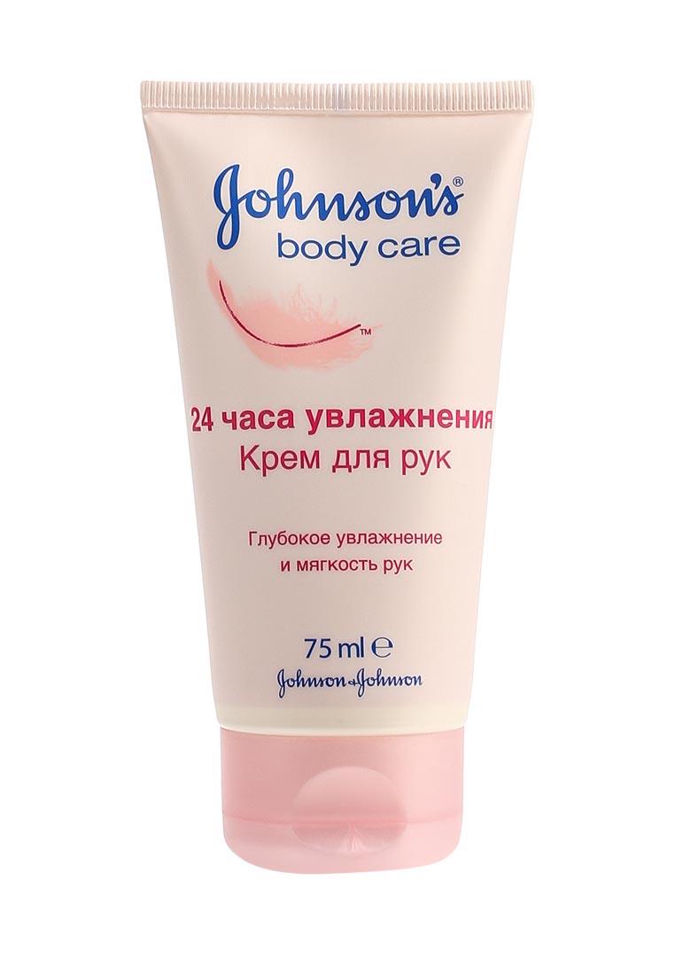 Johnson & Johnson Johnson's Body Care 24 часа увлажнения, 75 мл johnson