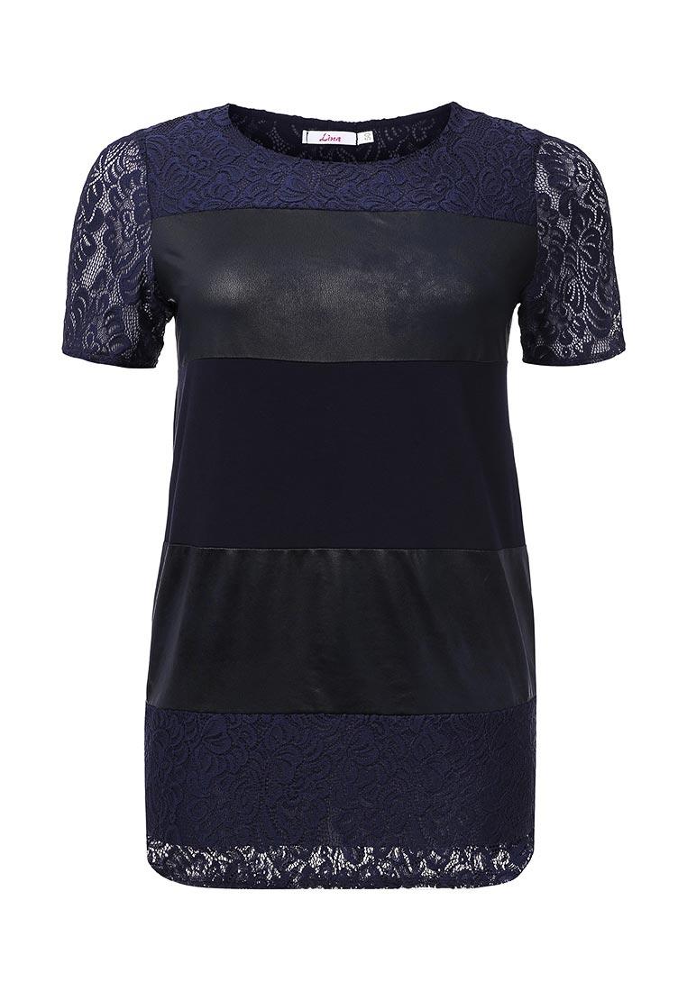 Женская Одежда Лина Доставка
