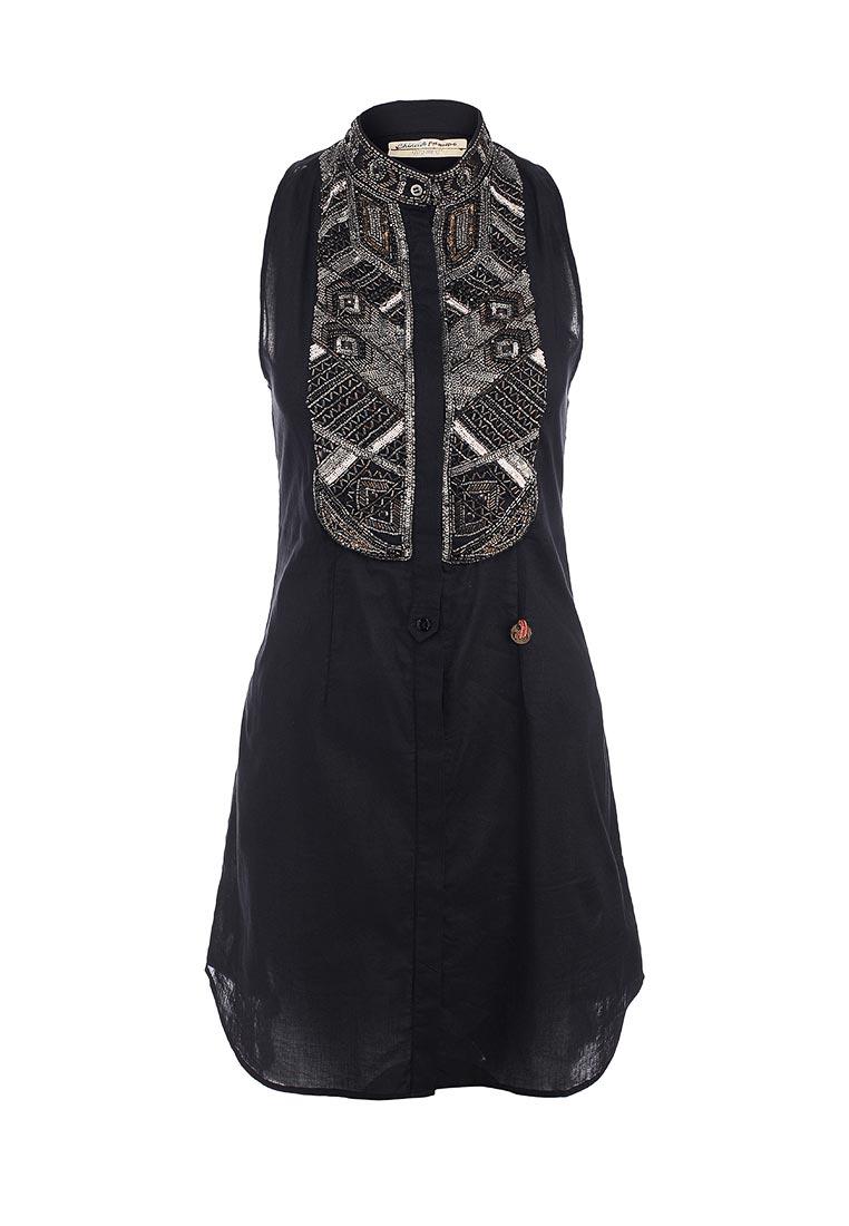 Женская Одежда Lamoda