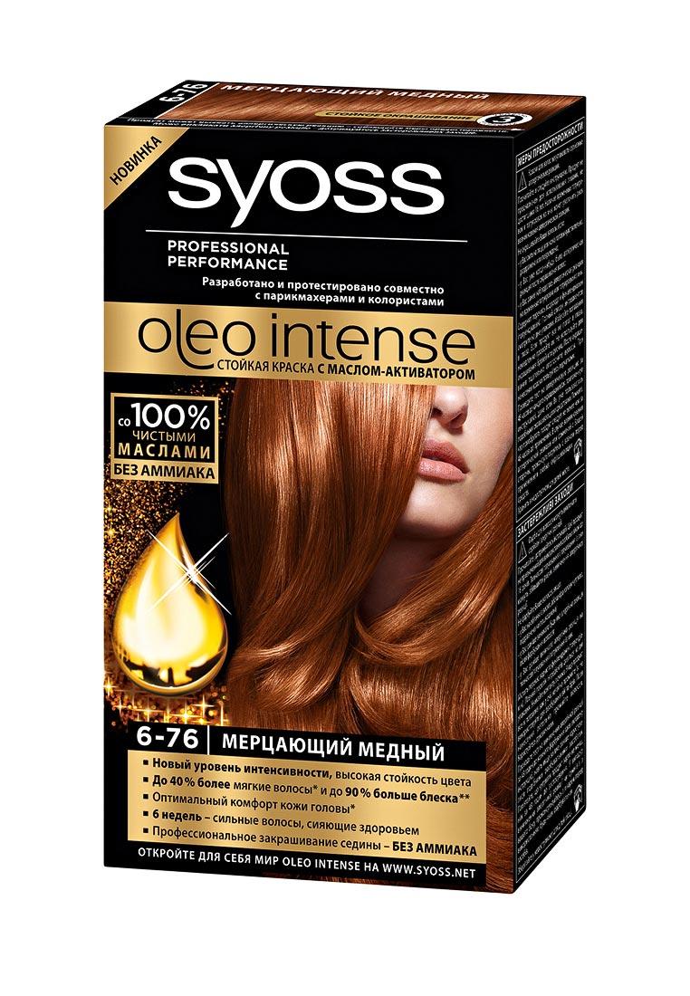 Краска для волос сьес палитра цветов фото цена