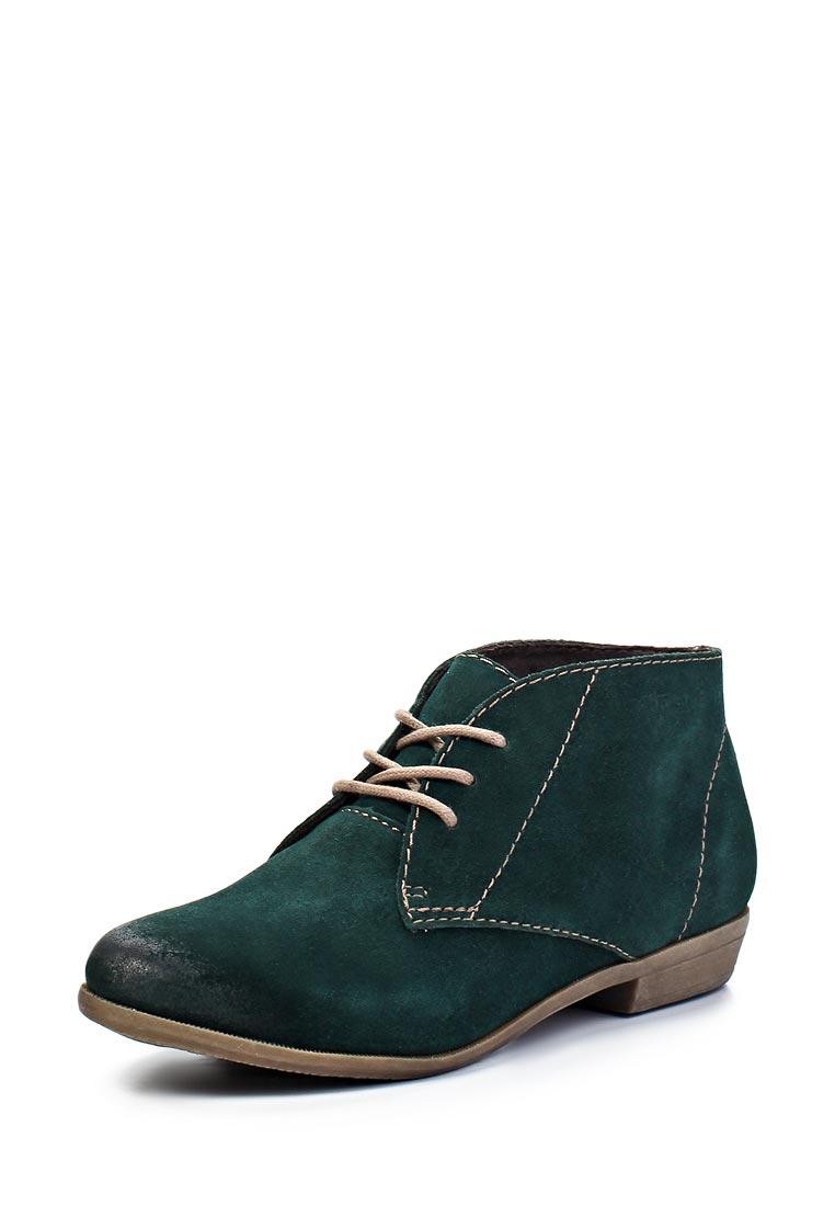 Женская Обувь Тамарис