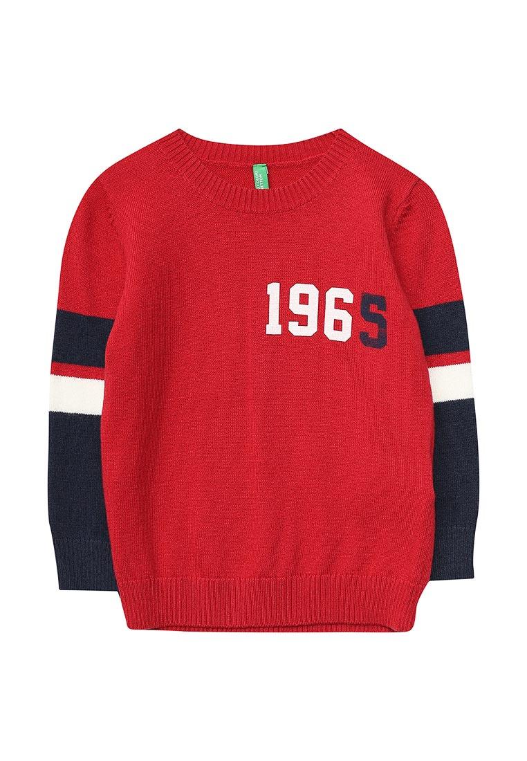 Красный Джемпер Купить Доставка