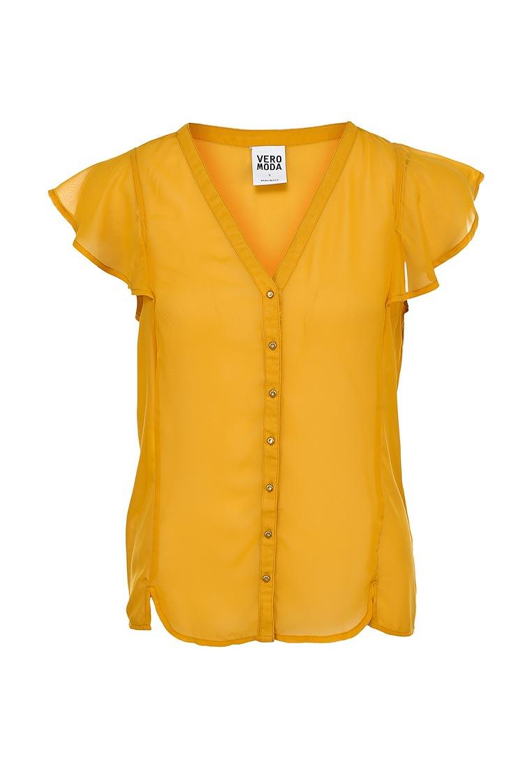 Желтая Блузка В Волгограде